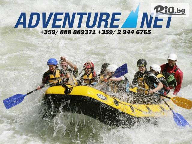 Adventure Net Галерия #1