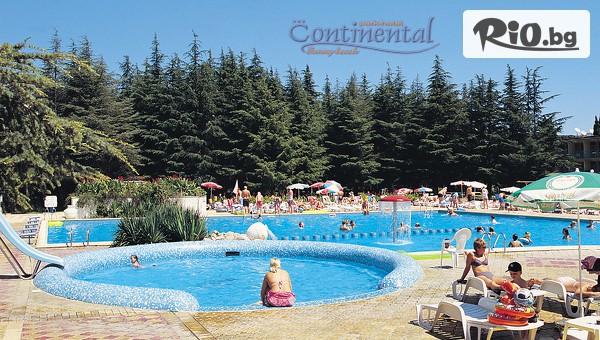 Парк хотел Континентал 3*, Слънчев бряг #1
