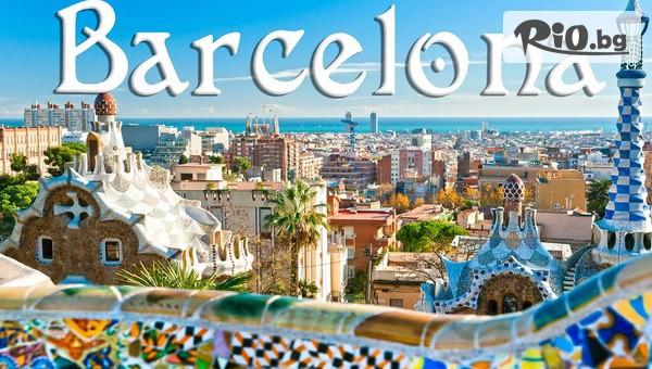 Барселона, Италия, Франция и Испания #1
