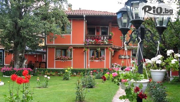 Семеен хотел Калина 3* - thumb 1