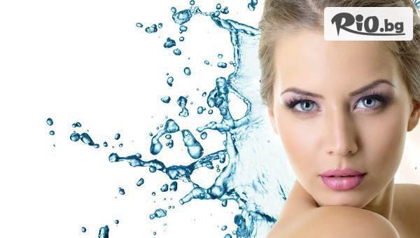 Хидратираща терапия за лице #1