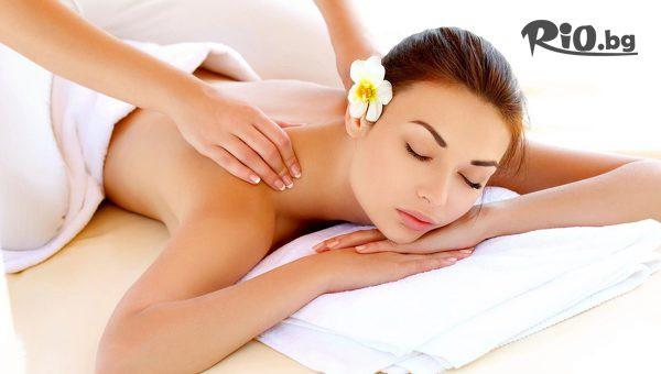 Класически масаж на гръб #1