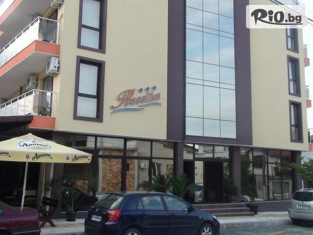 Хотел Русалка 3* Галерия снимка №1