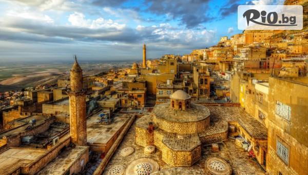 Екскурзия до Мардин, Турция #1