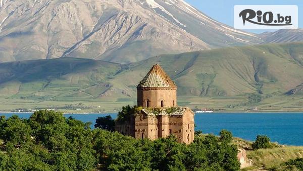Карадениз, Източна Турция и Грузия #1