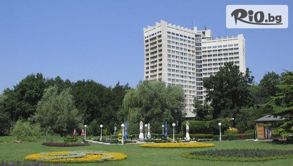 Хотел Добруджа 3* - thumb 2