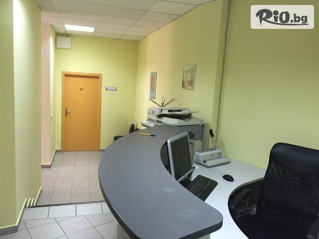 Медицински център ХЕЛТ Галерия снимка №3