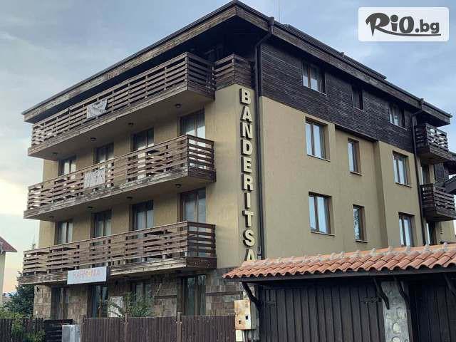 StayInn Banderitsa Apartments Галерия #1