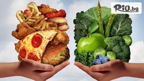 Вега тест за поносимост към 200 храни #1