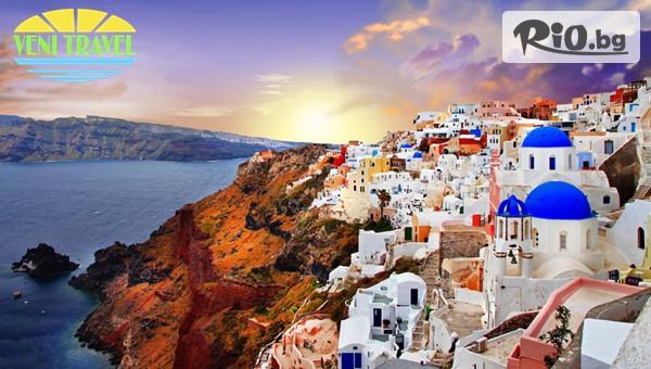 Екскурзия до Санторини и Атина #1
