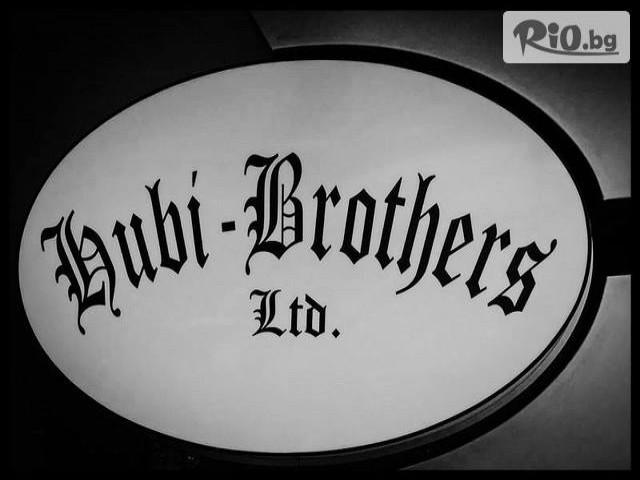 Hubi Brothers Галерия #6