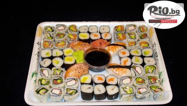 Суши сет за вкъщи #1
