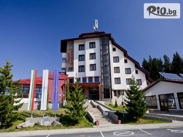 Хотел КООП Рожен Галерия снимка №3