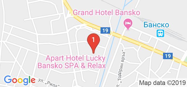 Лъки Банско Релакс и Спа 5* Карта