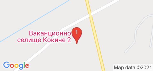 Ваканционно селище Кокиче 2 Карта