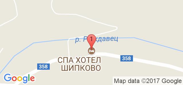 СПА хотел Шипково Карта