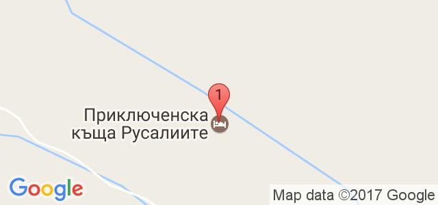 Приключенска къща Русалиите 3* Карта