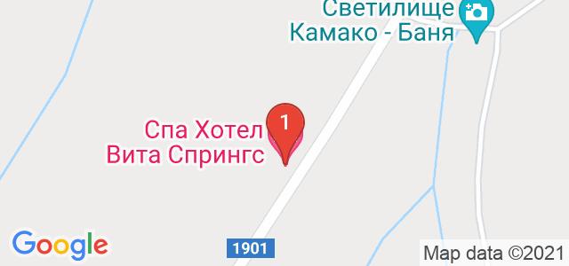 Хотел Вита Спрингс СПА Карта