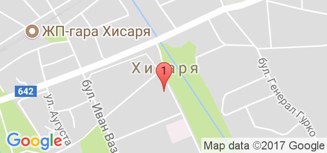 "Хотел SPA клуб "" Централ"