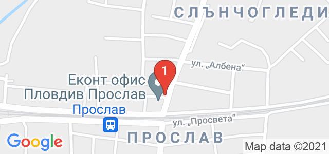 Ресторант Кухня Карта