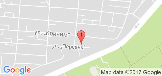 Дентална клиника Персенк Карта