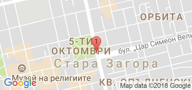 ДРАМАТИЧЕН ТЕАТЪР