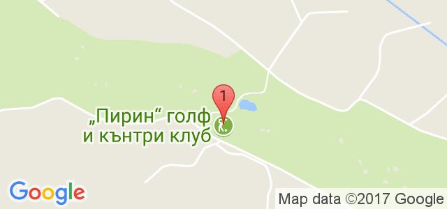 Пирин Голф Хотел &СПА 5* Карта