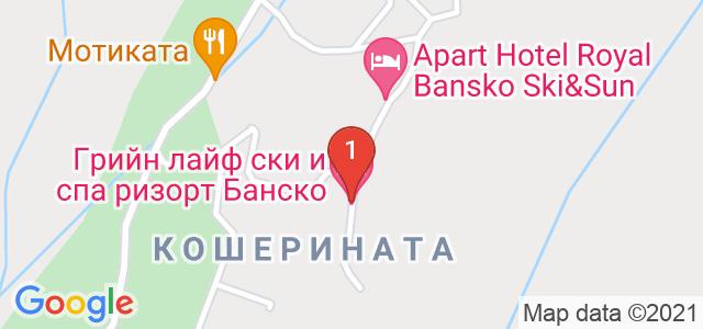 Грийн Лайф Ризорт Банско Карта