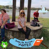 Лиляна Германова Аватар