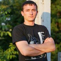 Профилна снимка на Еркан Халил