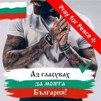 Светослав Нанчев Аватар